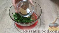 Фото приготовления рецепта: Соус для шашлыка - шаг №8