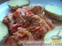 Фото к рецепту: Гуляш по-венгерски