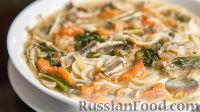 Фото к рецепту: Суп с хамсой и черемшой