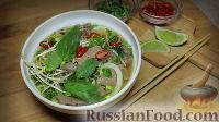 Фото к рецепту: Вьетнамский суп с лапшой и говядиной (фо-бо)