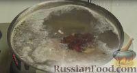 Фото приготовления рецепта: Красный борщ - шаг №2