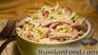 Фото к рецепту: Салат с пекинской капустой и ветчиной