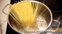 Фото приготовления рецепта: Спаггети с курицей и помидорами черри - шаг №1