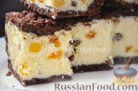 Фото к рецепту: Сырник с изюмом и курагой (в духовке)