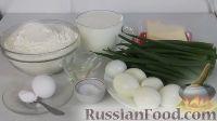 Фото приготовления рецепта: Быстрые лепешки на кефире, с начинкой - шаг №1