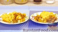 Фото к рецепту: Запеканка а-ля болгарская мусака