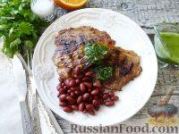 Фото к рецепту: Мясо по-кубински, с зеленым соусом и фасолью