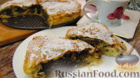 Фото к рецепту: Пирог из теста филло с маком