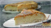 Фото к рецепту: Ачма из лаваша с сыром, в мультиварке