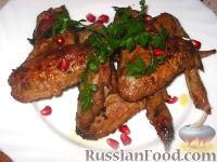 Фото к рецепту: Куриные крылья в гранатовом соусе