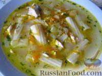 Фото к рецепту: Рыбный суп из лосося