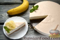 Фото к рецепту: Банановый чизкейк без выпечки