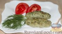 Фото к рецепту: Сочные котлеты из мясного фарша и зелени