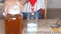 Фото приготовления рецепта: Настоящий хлебный квас в домашних условиях - шаг №10