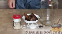 Фото приготовления рецепта: Настоящий хлебный квас в домашних условиях - шаг №1
