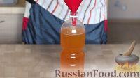Фото приготовления рецепта: Настоящий хлебный квас в домашних условиях - шаг №11