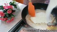 Фото приготовления рецепта: Турецкая халва из манной крупы - шаг №3