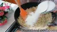 Фото приготовления рецепта: Турецкая халва из манной крупы - шаг №4