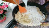Фото приготовления рецепта: Турецкая халва из манной крупы - шаг №5