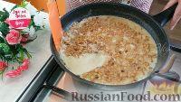 Фото приготовления рецепта: Турецкая халва из манной крупы - шаг №7