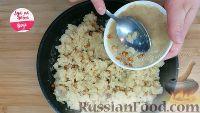 Фото приготовления рецепта: Турецкая халва из манной крупы - шаг №8