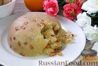 Фото приготовления рецепта: Турецкая халва из манной крупы - шаг №9