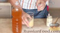 Фото приготовления рецепта: Настоящий хлебный квас в домашних условиях - шаг №13