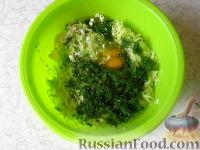 Фото приготовления рецепта: Соленые сырники с кабачком и укропом - шаг №5