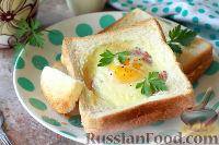 Изображение - Тосты на завтрак sm_261597