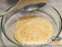 Фото приготовления рецепта: Картофель с корочкой, запечённый в духовке (в сухарях) - шаг №2