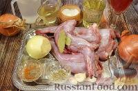 Фото приготовления рецепта: Кролик, тушенный в вине - шаг №1