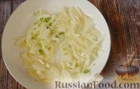 Фото приготовления рецепта: Кролик, тушенный в вине - шаг №7