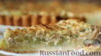 Фото к рецепту: Песочный тертый пирог с ревенем