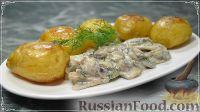 Фото к рецепту: Запеченный молодой картофель со сливочно-грибным соусом