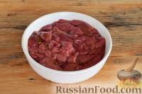 Румынский рулет из куриной печени - рецепт пошаговый с фото