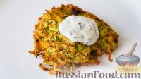 Фото к рецепту: Оладьи из кабачков и молодой моркови, с йогуртовым соусом