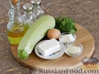 Оладьи из кабачков и брынзы по-турецки - рецепт пошаговый с фото