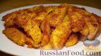 Фото к рецепту: Картофель с корочкой, запечённый в духовке (в сухарях)