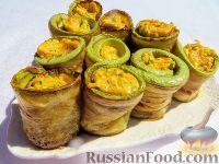 Фото к рецепту: Рулетики из кабачков с морковью и плавленым сыром