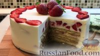 Фото к рецепту: Клубничный торт с творожным суфле (без выпечки)