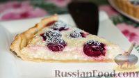 Фото к рецепту: Слоеный пирог с черешней и творогом