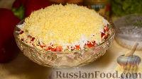 Фото к рецепту: Слоеный салат с ветчиной и болгарским перцем