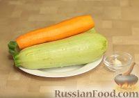 """Фото приготовления рецепта: Молодые кабачки за 10 минут (кабачковая """"лапша"""") - шаг №1"""