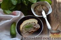 Фото приготовления рецепта: Паста из авокадо и тунца, для бутербродов - шаг №9