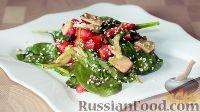Фото к рецепту: Необычный летний салат с авокадо и клубникой