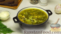 Щавелевый суп Sm_264458