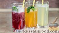 Фото к рецепту: Освежающий домашний лимонад (три рецепта)