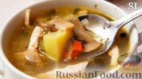 Фото к рецепту: Рассольник с перловкой и грибами
