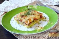 Фото к рецепту: Овощная запеканка с сыром