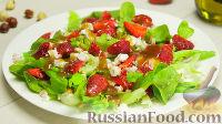 Фото к рецепту: Летний салат с клубникой и сыром фета